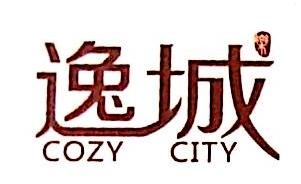 陕西逸城旅游开发有限公司