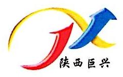 西安巨弘装饰工程有限公司 最新采购和商业信息