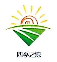 上海羿勋商贸有限公司