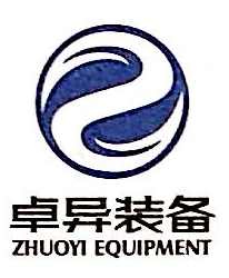 辽宁卓异装备制造股份有限公司 最新采购和商业信息