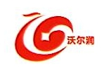 苏州沃尔润食品贸易有限公司 最新采购和商业信息