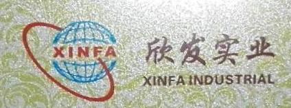 深圳市欣发联合贸易有限公司 最新采购和商业信息