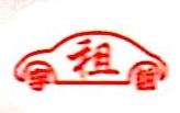 韶关市宇哲汽车服务有限公司 最新采购和商业信息