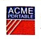 西安兰科工控技术有限责任公司 最新采购和商业信息