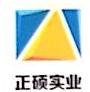 江苏正硕实业集团有限公司 最新采购和商业信息