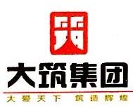 江西大筑文化传播有限公司