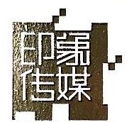 湘楚印象(湖南)文化传播有限公司