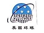 长沙明鑫贸易有限公司 最新采购和商业信息
