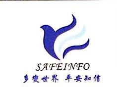 四川平安知信通信科技有限公司 最新采购和商业信息