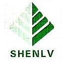 深圳市深绿园林技术实业有限公司 最新采购和商业信息