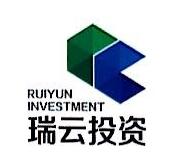 广东瑞云信息产业投资有限公司