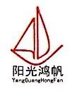 北京阳光鸿帆广告有限公司 最新采购和商业信息