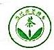 绍兴市上虞觉农茶业有限公司 最新采购和商业信息