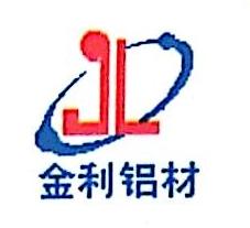 河北金利铝业有限公司 最新采购和商业信息