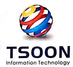 广州拓迅信息科技有限公司 最新采购和商业信息