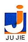 吴江市聚杰微纤染整有限公司 最新采购和商业信息