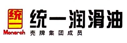 南昌巍尔石化有限公司