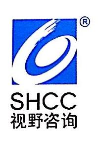 视野国际财务管理咨询(上海)有限公司