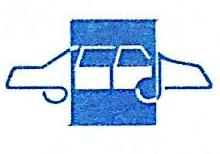 上海汽车地毯总厂(沈阳)科技有限公司