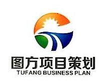 北京图方项目投资顾问有限公司 最新采购和商业信息