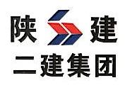 陕西建工第二建设集团有限公司 最新采购和商业信息