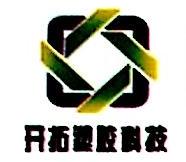 芜湖开拓塑胶科技有限公司 最新采购和商业信息