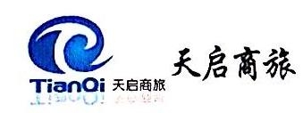 深圳市天启航空服务有限公司 最新采购和商业信息