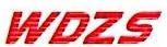 天津维达兆盛进出口贸易有限公司 最新采购和商业信息