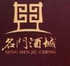 安庆市名门酒业销售有限公司