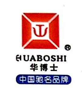 上海华一电气集团乐清华一线缆有限公司 最新采购和商业信息