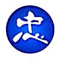 重庆忠文机械制造有限公司 最新采购和商业信息