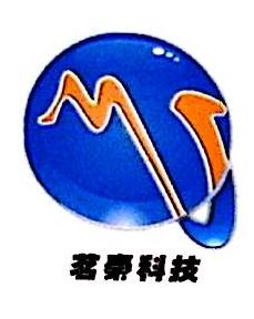 济南茗秦信息科技有限公司 最新采购和商业信息