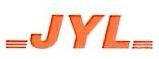 湖州久运物流有限公司 最新采购和商业信息