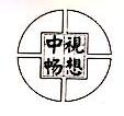 北京中视畅想文化发展有限公司 最新采购和商业信息