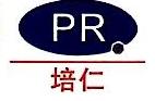 上海培仁信息科技有限公司 最新采购和商业信息