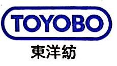 东洋纺(上海)生物科技有限公司 最新采购和商业信息
