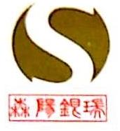 广东森阳银瑞投资管理有限公司 最新采购和商业信息