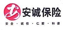安诚财产保险股份有限公司宁波分公司 最新采购和商业信息