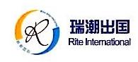 重庆瑞潮出国商务咨询有限公司 最新采购和商业信息