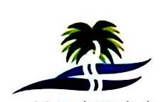 佛山市南海祈福房地产有限公司 最新采购和商业信息