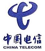 中国电信股份有限公司鄂州分公司 最新采购和商业信息