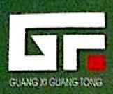 广西广通投资有限责任公司 最新采购和商业信息