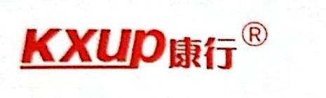 济南康行保健器材厂 最新采购和商业信息