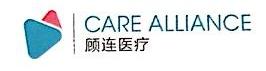 上海顾连医疗科技有限公司 最新采购和商业信息