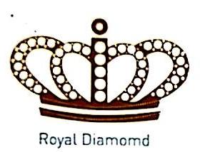 深圳市皇室钻石珠宝有限公司