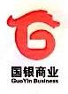 深圳市国银商业服务有限公司 最新采购和商业信息