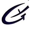 汉中光亚尖端工具有限公司 最新采购和商业信息