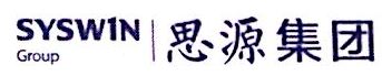 北京思源国际物业管理有限公司 最新采购和商业信息