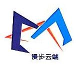 杭州漫步云端网络科技有限公司