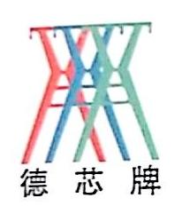 福州伏特电缆有限公司